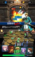 Screenshot 3: コイン&ダンジョン