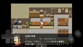 Screenshot 1: 謎之糞作短篇集