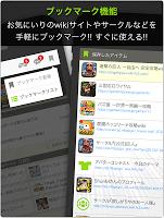 Screenshot 3: 夢寶谷