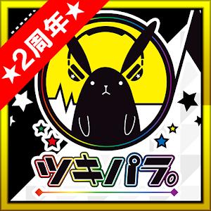 Icon: 츠키노 파라다이스 츠키파라_일본판