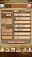 Screenshot 3: 放置勇者plus