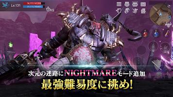 Screenshot 3: 天堂2:革命/天堂2:重生 (日版)