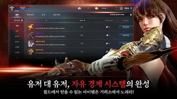 Screenshot 3: 킹덤 : 전쟁의 불씨