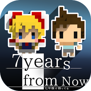 Icon: 7 years from now(Global)