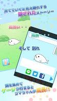 Screenshot 2: ゴマちゃんクロニクル