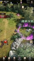 Screenshot 3: 破壞神傳說