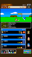 Screenshot 2: かたてまRPG