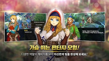 Screenshot 1: 心靈願望 SpiritWish
