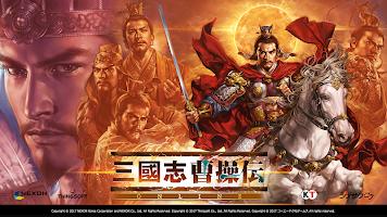 Screenshot 1: 三國志曹操傳 ONLINE (日版)