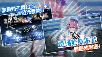Screenshot 4: IDOLiSH7 (zh-TW)