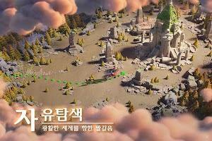 Screenshot 4: 라이즈 오브 킹덤즈 | 글로벌버전
