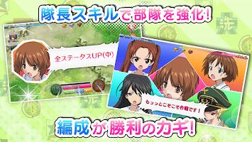 Screenshot 3: Girls and Panzer | Japanese