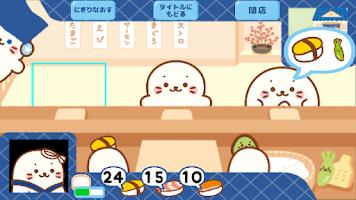 Screenshot 3: 小白壽司開業了