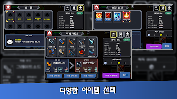 Screenshot 4: Make Your Hero