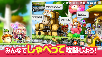 Screenshot 2: MapleStory M | Japanese