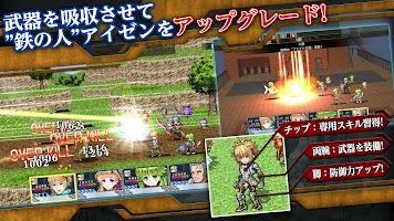 Screenshot 4: RPG シークハーツ Trial
