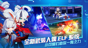 Screenshot 4: 崩壞3rd (東南亞版)