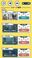 Screenshot 3: 動畫找不同