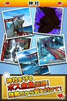 Screenshot 4: 金魚の達人 暇つぶし無料金魚すくい釣りゲームRPG