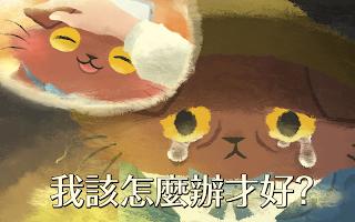 Screenshot 1: 奇喵的畫家