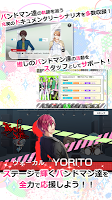 Screenshot 3: DYNAMIC CHORD JAM&JOIN!!!!