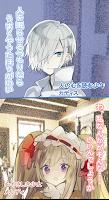 Screenshot 3: 戀愛吧飲茶吧