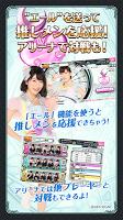 Screenshot 2: AKB48 骰子商旅