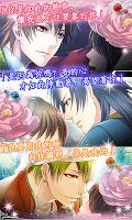Screenshot 2: 戀星水滸傳 | 繁中版