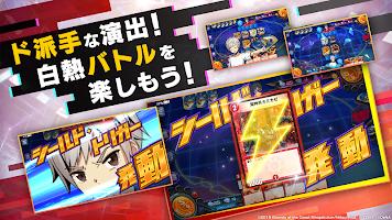 Screenshot 3: 決鬥大師 PLAY'S
