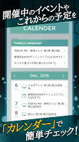 Screenshot 2: 劇場版 刀劍神域:序列征戰 官方程式