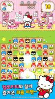 Screenshot 2: 헬로키티 프렌즈 - 탭 & 팝, 귀여운 퍼즐 게임