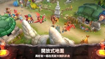 Screenshot 1: StoneAge M