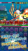 Screenshot 3: Puzzle & Dragons Radar