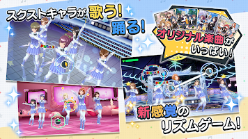 Screenshot 2: Schoolgirl Strikers ~Twinkle Melodies~