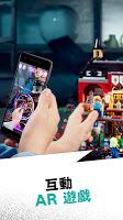 Screenshot 2: LEGO® HIDDEN SIDE™