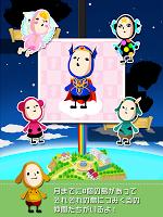 Screenshot 4: つみくる -かわいい妖精さんを育てて冒険する放置系ゲーム-