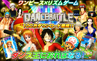 Screenshot 1: 海賊王鬥舞 ONE PIECE DANCE BATTLE