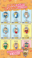 Screenshot 3: クレヨンしんちゃん ちょ〜嵐を呼ぶ 炎のカスカベランナー!! Z