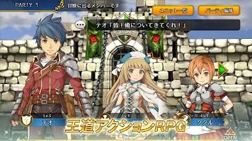Screenshot 3: Heros Historia