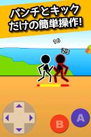Screenshot 1: 肉拳