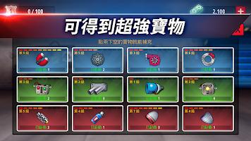 Screenshot 4: 叛徒賽車