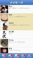 Screenshot 4: 逃出畢業式