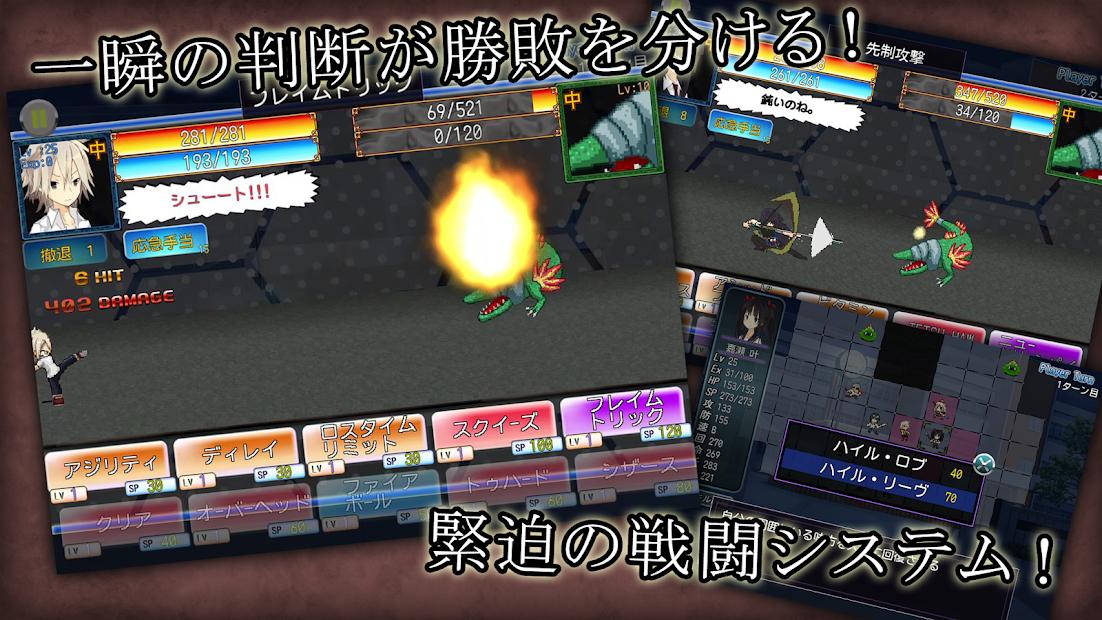 Screenshot 3: DreamGame