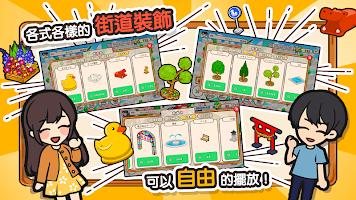 Screenshot 3: 箱庭商店街