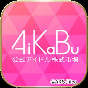 Icon: AiKaBu 偶像股市