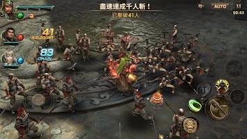 Screenshot 3: 真三國無雙·斬 (國際版)