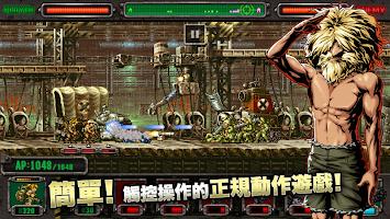 Screenshot 2: 鋼鐵蟲師 / 越南大戰defense /合金彈頭塔防