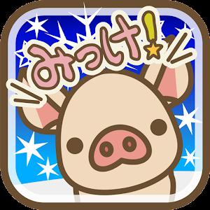 Icon: 找豬豬 (日版)