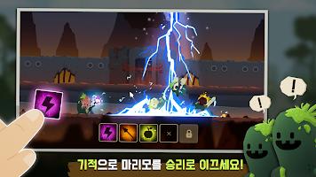 Screenshot 3: 마리모 리그 : 귀여운 마리모들의 치열한 전투 관전 시뮬레이션