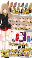 Screenshot 1: 3D少女DX DreamPortrait